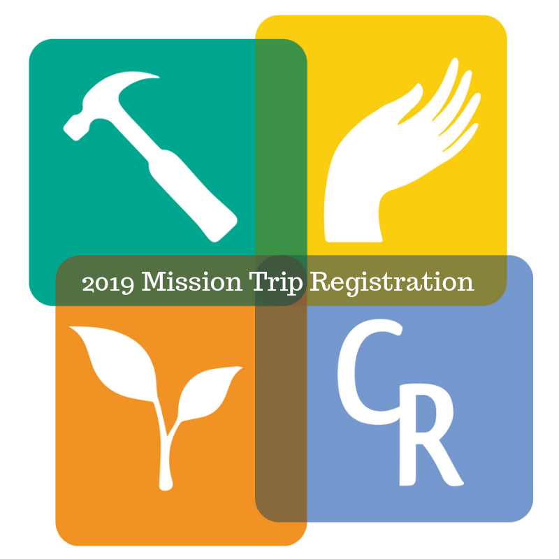 2019 Mission Trip Registration